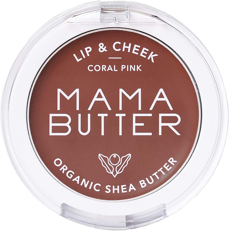 MAMA BUTTER(ママバター) MAMA BUTTER(ママバター) リップ&チーク コーラルピンク