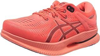 Asics Metaride mens Road Running Shoe