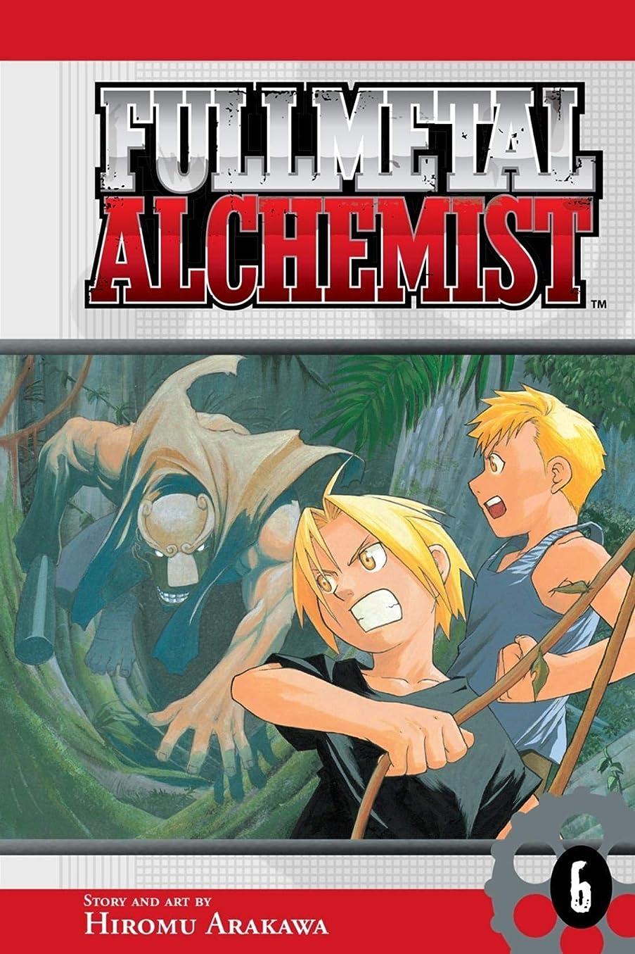 ゴールうん常にFullmetal Alchemist Vol. 6 (English Edition)