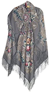 Women's Russian Wool Shawl With Silk Fringes