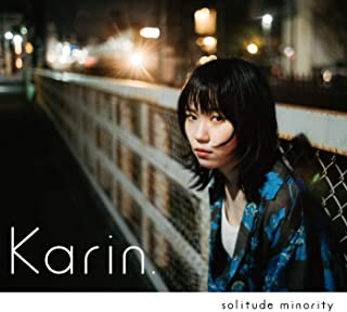 [Single] Karin. – 信じること [FLAC + MP3 320 / WEB]