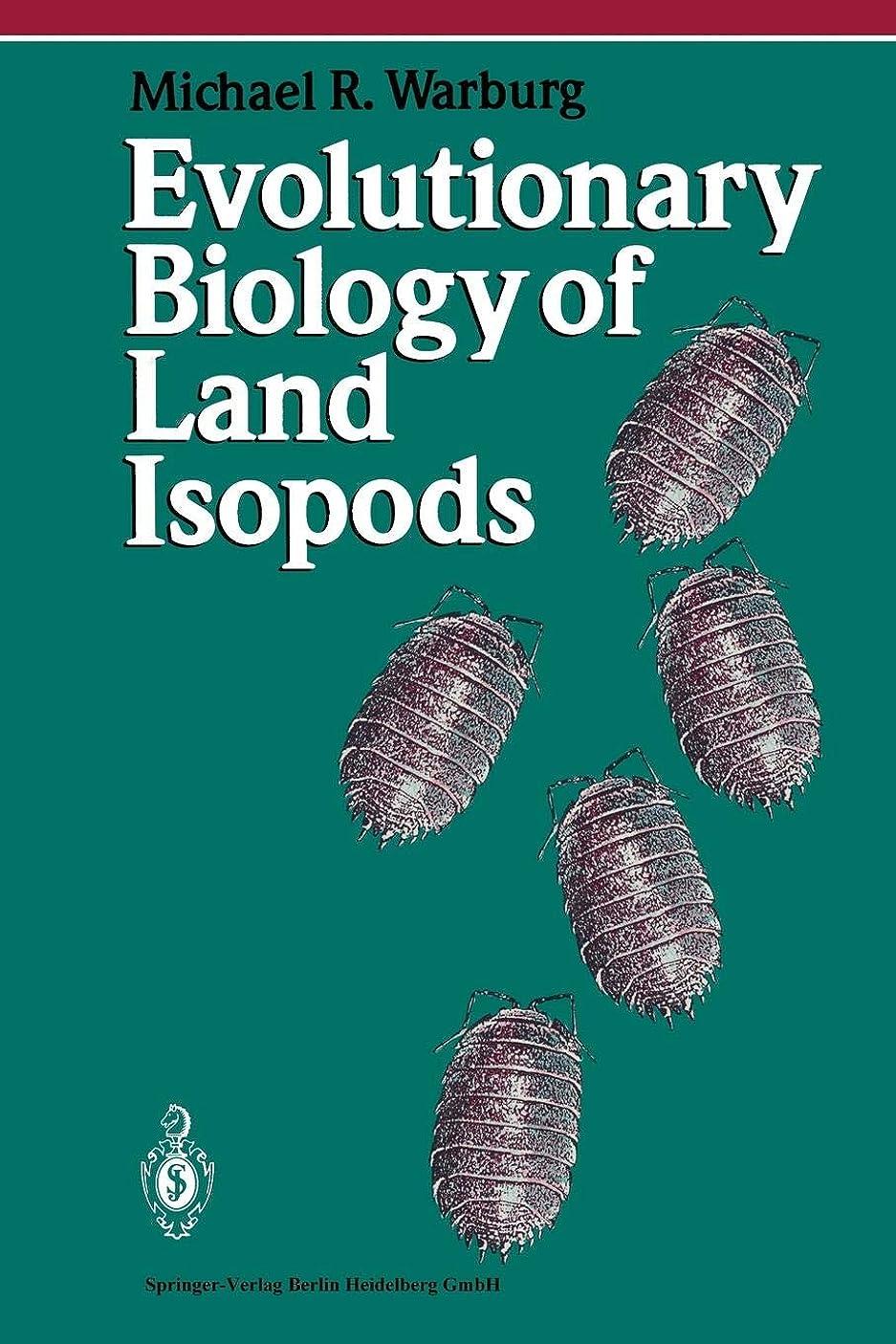 バンガロー俳優潜水艦Evolutionary Biology of Land Isopods