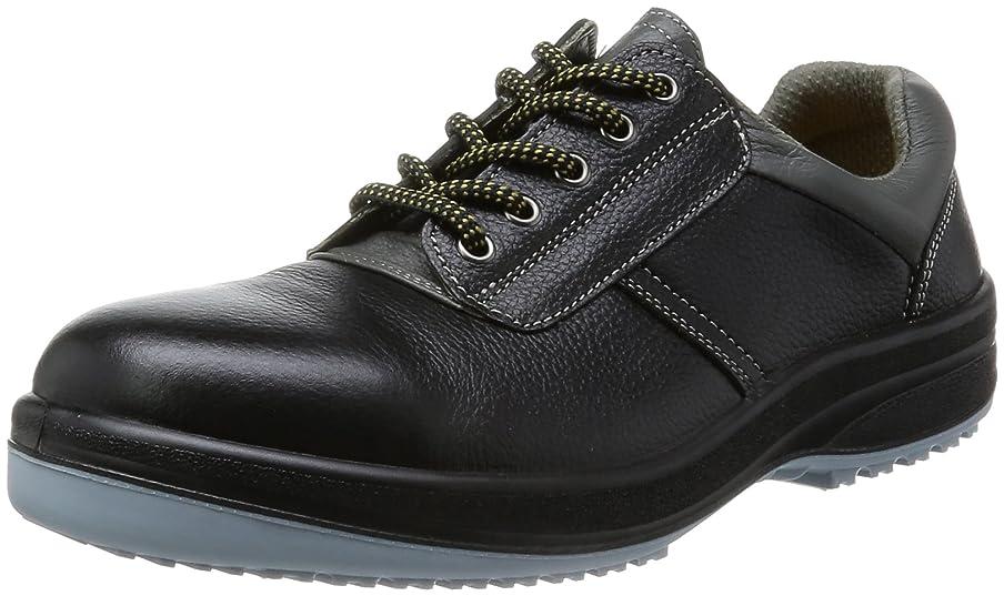 グラディスノミネート悲しみ静電安全靴 JIS規格 耐滑底 短靴 HGS310 静電 メンズ