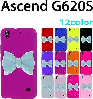 Ascend G620S 用 リボン デコ シリコンケース (全12色) ブルー マゼンタ [ Ascend アセンド G620S ファーウェイ ケース カバー G620S G620S ]