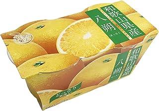 黄金の果実 和歌山県産 八朔・ゼリー(2個入りパック)