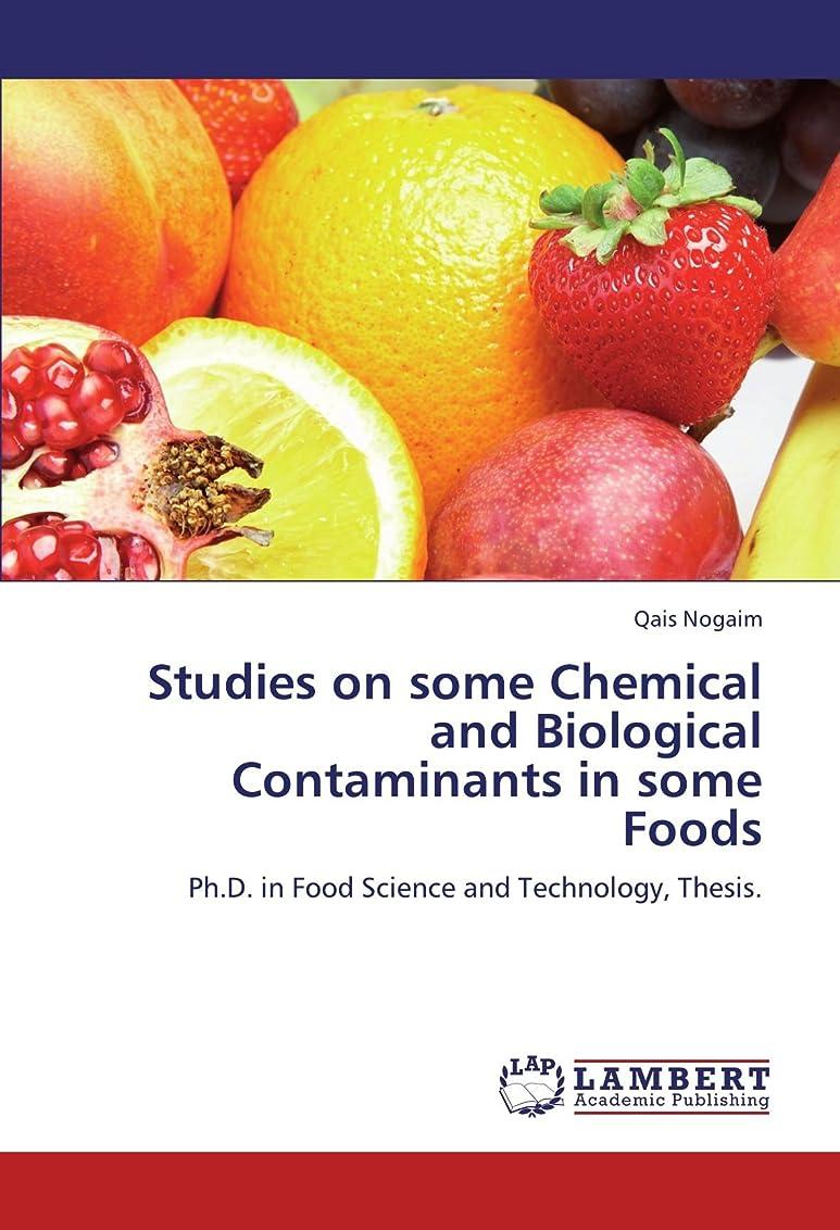 不振スプレー夏Studies on some Chemical and Biological Contaminants in some Foods: Ph.D. in Food Science and Technology, Thesis.