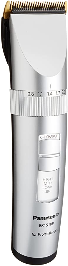限りカバーリーガンPanasonic プロバリカンER1510P-S (5段階調整:0.8?1.1?1.4?1.7?2.0mm刃付) 充電式