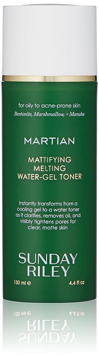 誤解滝コンペSUNDAY RILEY Martian Mattifying Melting Water-Gel Toner 130ml