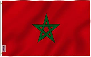 Anley Fly Breeze 3x5 Foot Morocco Flag - Vivid Color and UV Fade Resistant - Canvas Header and Double Stitched - Moroccan National Flags Polyester with Brass Grommets 3 X 5 Ft