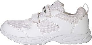 United Colors of Benetton UCB White School Shoes Kids Range