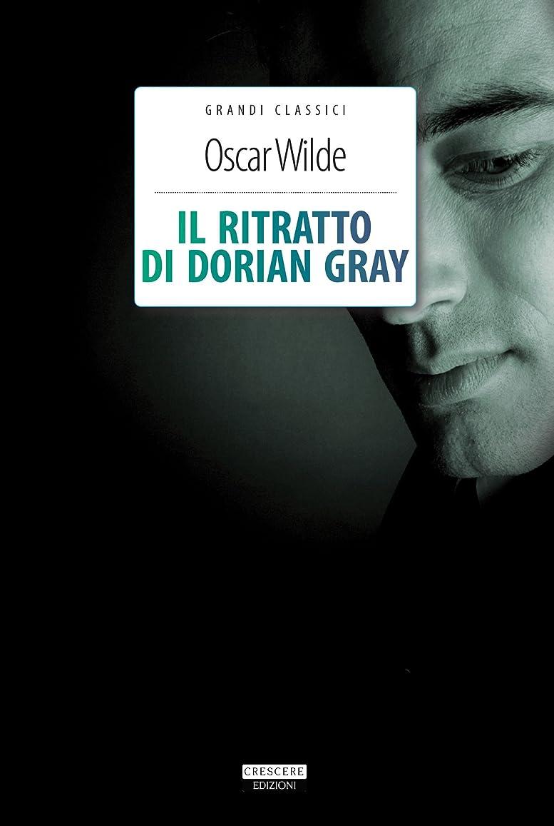 舌フットボール禁止Il ritratto di Dorian Gray: Ediz. integrale (Grandi Classici Vol. 23) (Italian Edition)