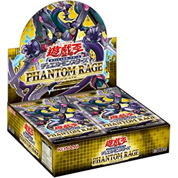 コナミデジタルエンタテインメント 遊戯王OCG デュエルモンスターズ PHANTOM RAGE BOX(通常版)