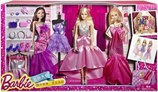 MATTEL SET OF 6,Barbie in India in New Look New Brocade /& Silk Sari P8228