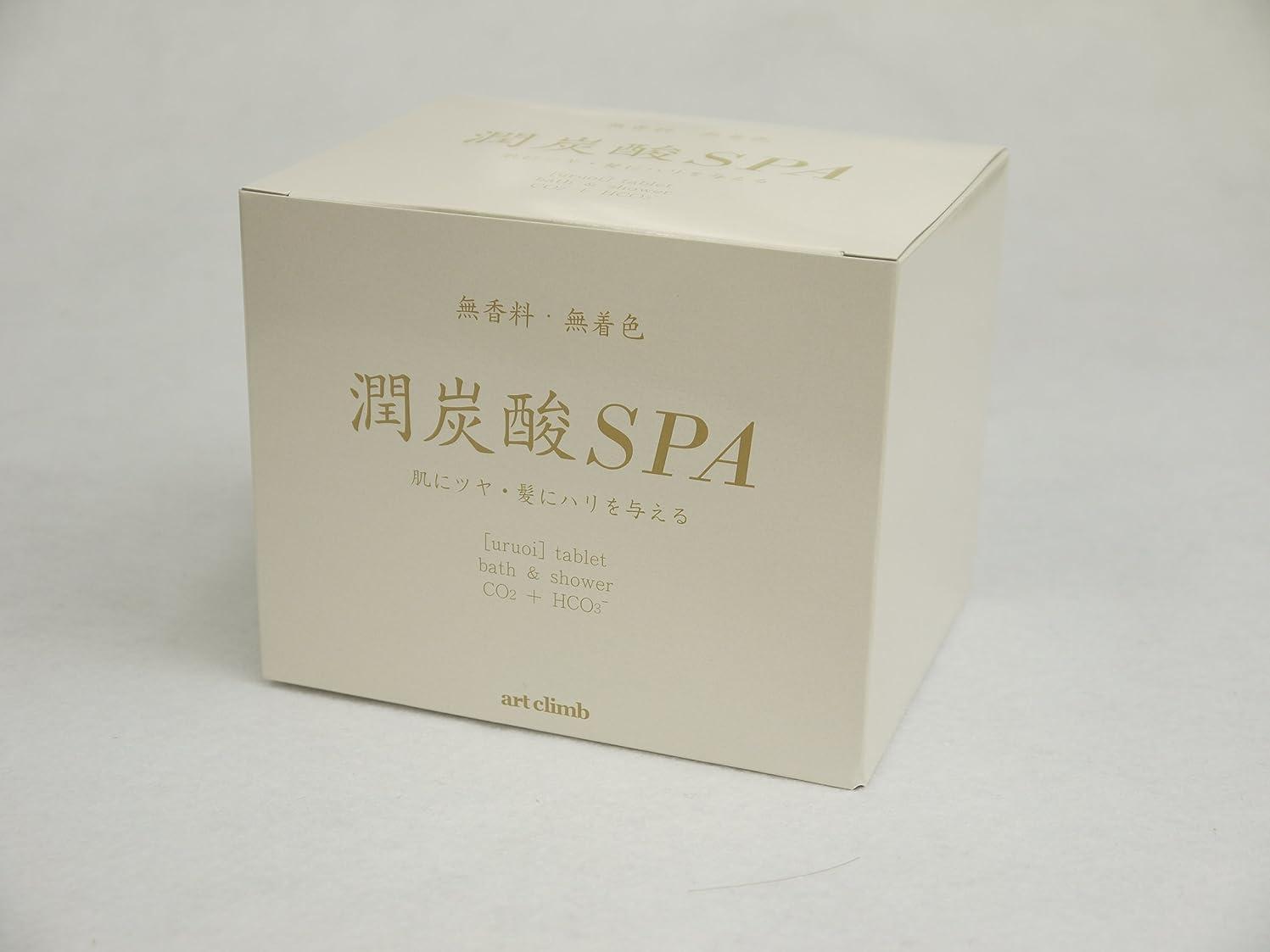 曲げる満足できるおじさん潤炭酸SPA  BS (炭酸泉タブレット)60g×10錠入 カルボ泉