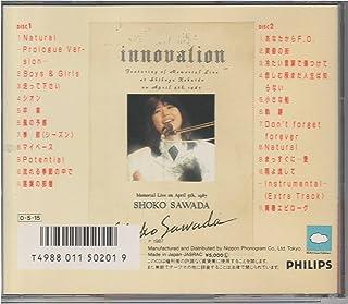 イノベーション 1987.4.5.メモリアル・ライブ