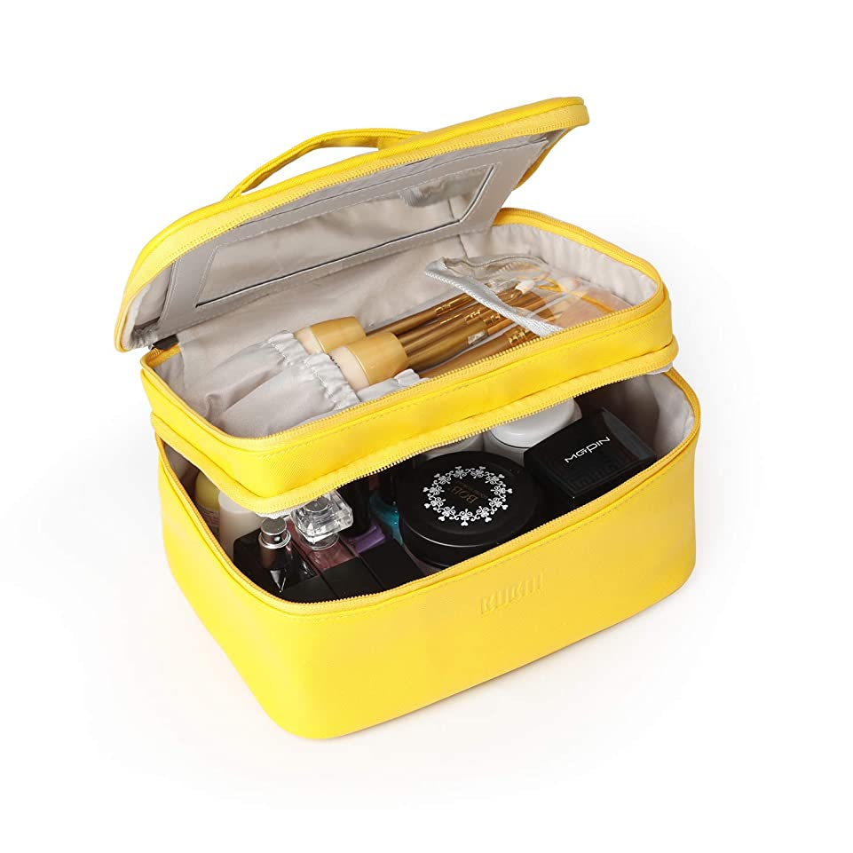 チャペルいじめっ子方法化粧ポーチ メイクボックス 鏡付き コスメボックス BUBM 大容量 化粧ボックス かわいい コスメケース 化粧台 バニティケース ビューティー 用品 化粧道具 化粧品 入れ 軽量 化粧 ケース 持ち運び,2年間の品質保証 (イエロー-L)