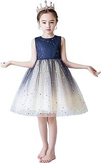 aeb86d2f45d Amazon.co.jp: 150 - フォーマル / ガールズ: 服&ファッション小物