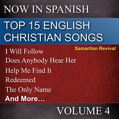 latest jesus songs in english