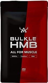 HMBサプリ BULKLE HMB90,000mg クレアチン3,000mg ガーシトリン3,000mg 日本製450粒