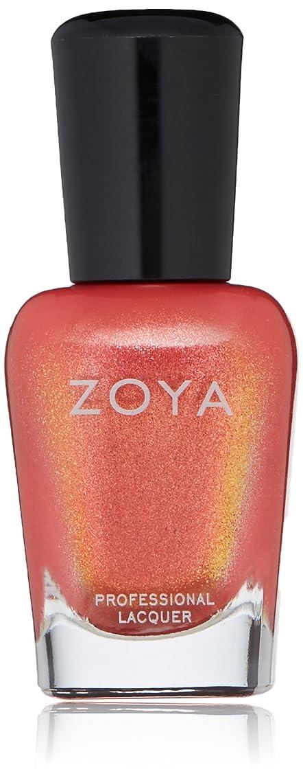 木製副詞貧しいZOYA ゾーヤ ネイルカラー ZP926 SOLSTICE ソルスティス 15ml メタリック 爪にやさしいネイルラッカーマニキュア