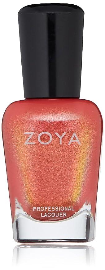 反対した購入グリルZOYA ゾーヤ ネイルカラー ZP926 SOLSTICE ソルスティス 15ml メタリック 爪にやさしいネイルラッカーマニキュア