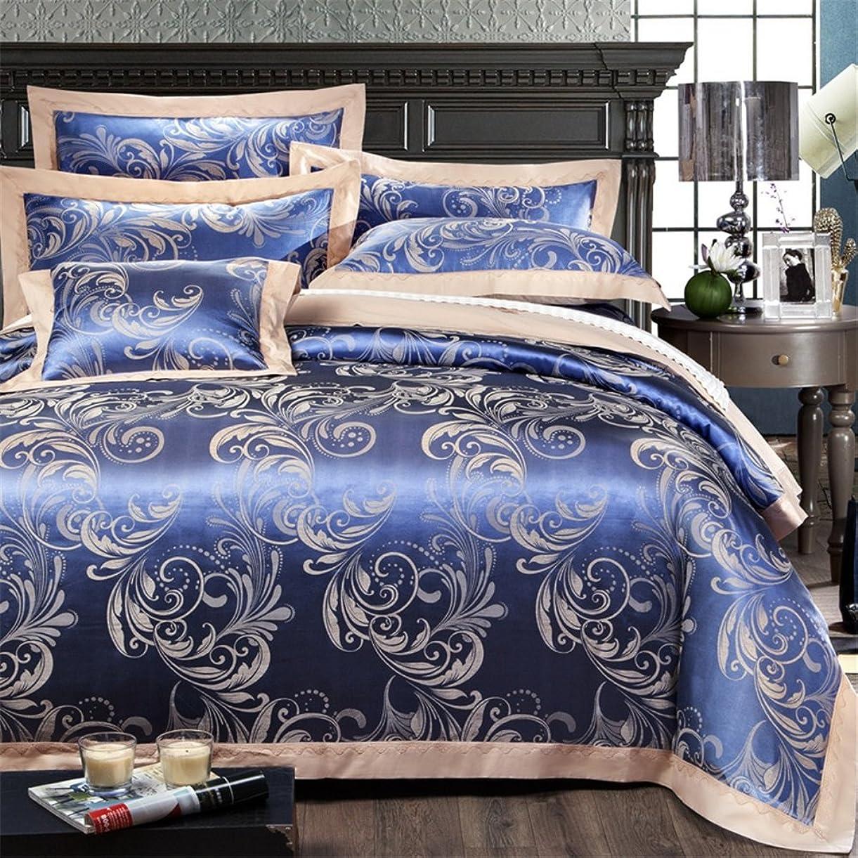 区画ヘア数学的なSateen Duvetカバークイーンとキングサイズヨーロッパのパターンソフトシルキーテキスタイル寛大な寝具セット。 (Color : Navy blue, Size : King)
