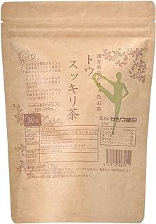 サツマ薬局 ダイエットティー トウスッキリ茶 30包 ティーパック 高濃度コタラヒム茶 ほうじ茶