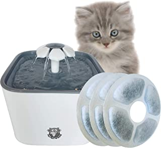 Purrfect World 2.0L Pet Fountain Vers 1