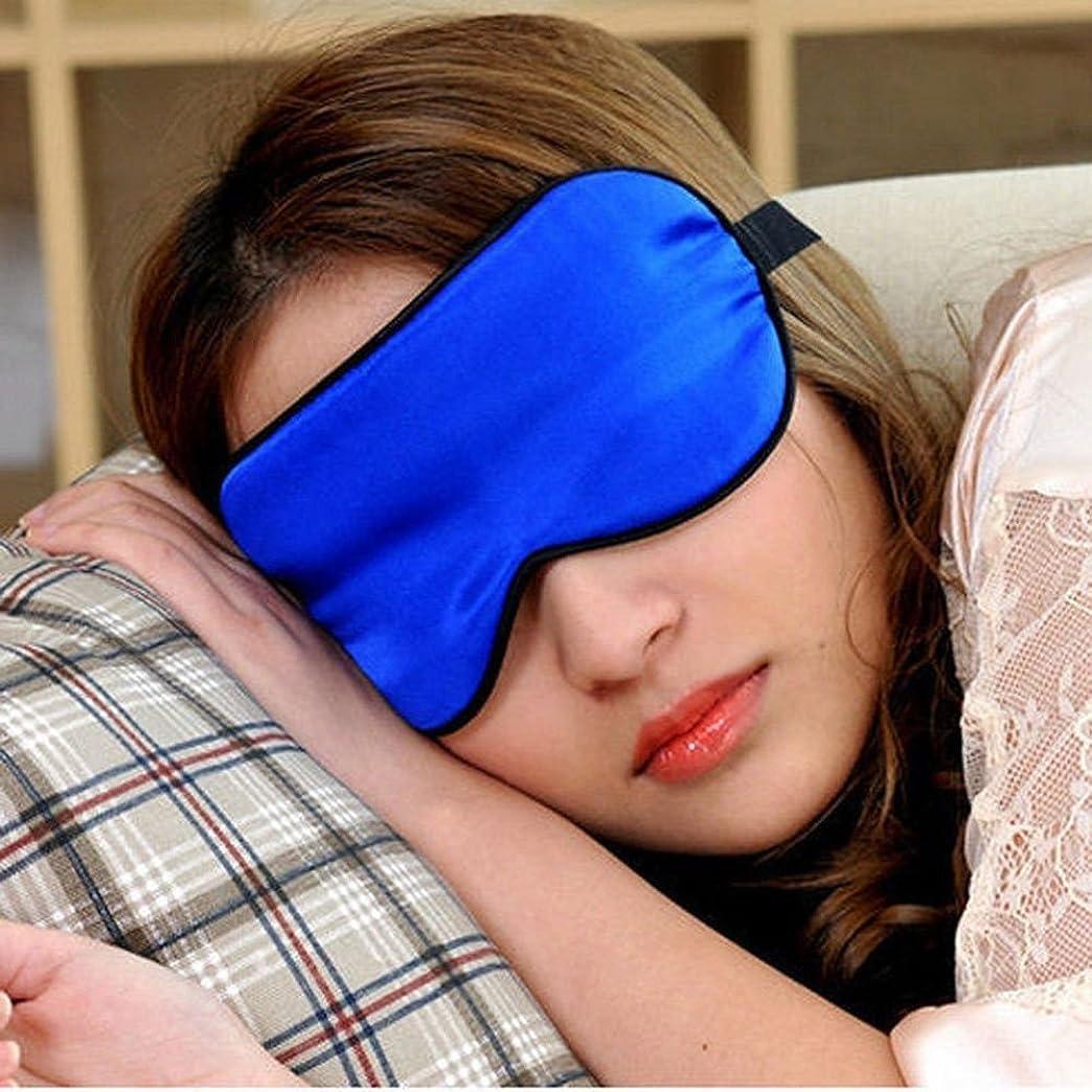 類推アレキサンダーグラハムベル記念日NOTE 新しい1ピースユニセックスソフトアイパッチブラインドウインカーアイシェードスリーピングピュアシルクアイマスクゴーグルカバートラベルリラックスアイマスク