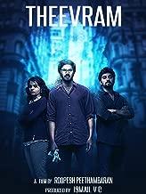 malayalam murder mystery movies