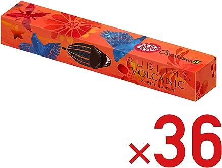 キットカット ショコラトリー サブリム ボルカニック フィリピン 36本セット