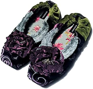 GoodyGoody Women's Mulberry Slippers