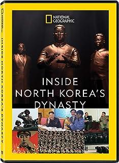 Inside North Korea's Dynasty