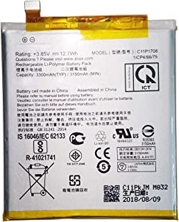 MUKUZI バッテリー ASUS ZenFone 5 ZE620KL / ZenFone 5Z ZS620KL 互換 バッテリー C11P1708 電池 3.85V 3300mAh