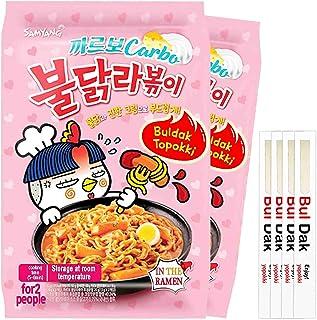 Samyang Carbo Ra-bokki Buldak Chicken Flavored Rice Cake Ramem Noodles2pack