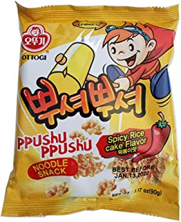 Ottogi Ppushu Ppushu Spicy Rice Cake Flavor Noodle Snack 3 Pack
