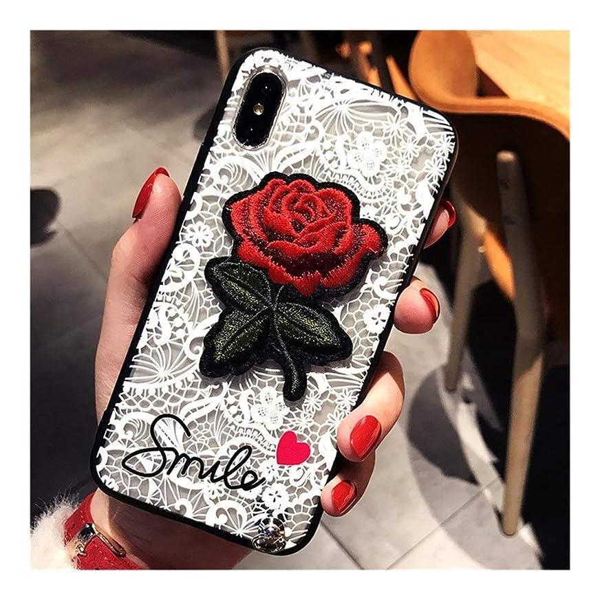 ヘクタールどれでも意味のあるDingFaS スマホケース for Iphone 11/XS/X/XS/8/7/6 かわいい 携帯ケース 軽量 保護ケース カバー 刺繍 ローズ スマートホンケース (Color : 白, Size : Iphone6p/6Splus)