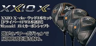 DUNLOP(ダンロップ) XXIO X eks ゼクシオ エックス ウッド3本セット [W#1+FW(2本)選択] Miyazaki AX-1 カーボンシャフト メンズゴルフクラブ 右利き用