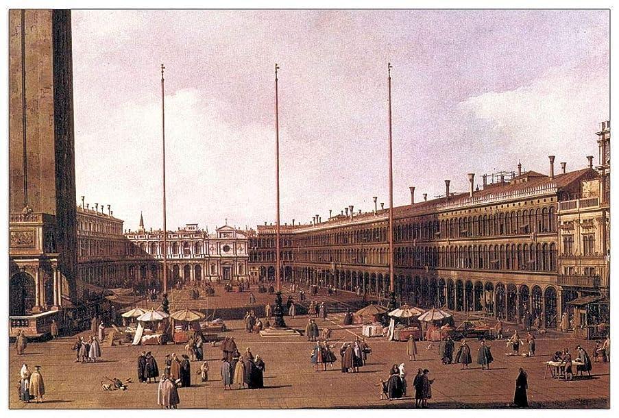 ArtPlaza TW93182 Canaletto - Piazza San Marco I Decorative Panel 39.5x27.5 Inch Multicolored