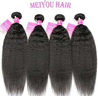 Mei You 8A Kinky Straight Hair 50g/PC 4 Bundles Yaki Human Hair Weave Unprocessed Brazilian Virgin Remy Sew in Hair Extensions Natural Black (10 10 10 10)