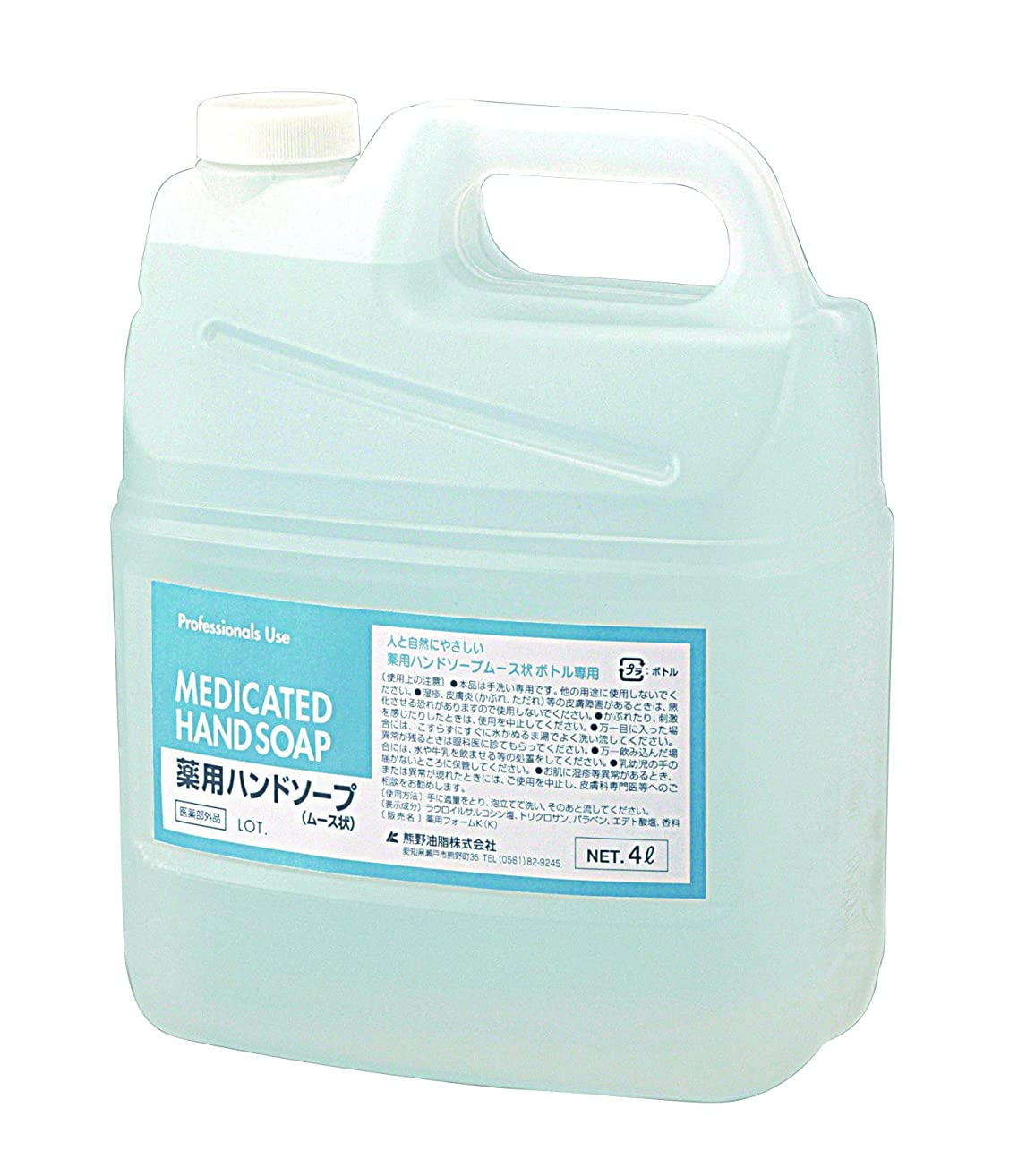 南東製品正当化するセディア薬用ハンドソープ(泡タイプ) 4L /8-6279-11 [医薬部外品]
