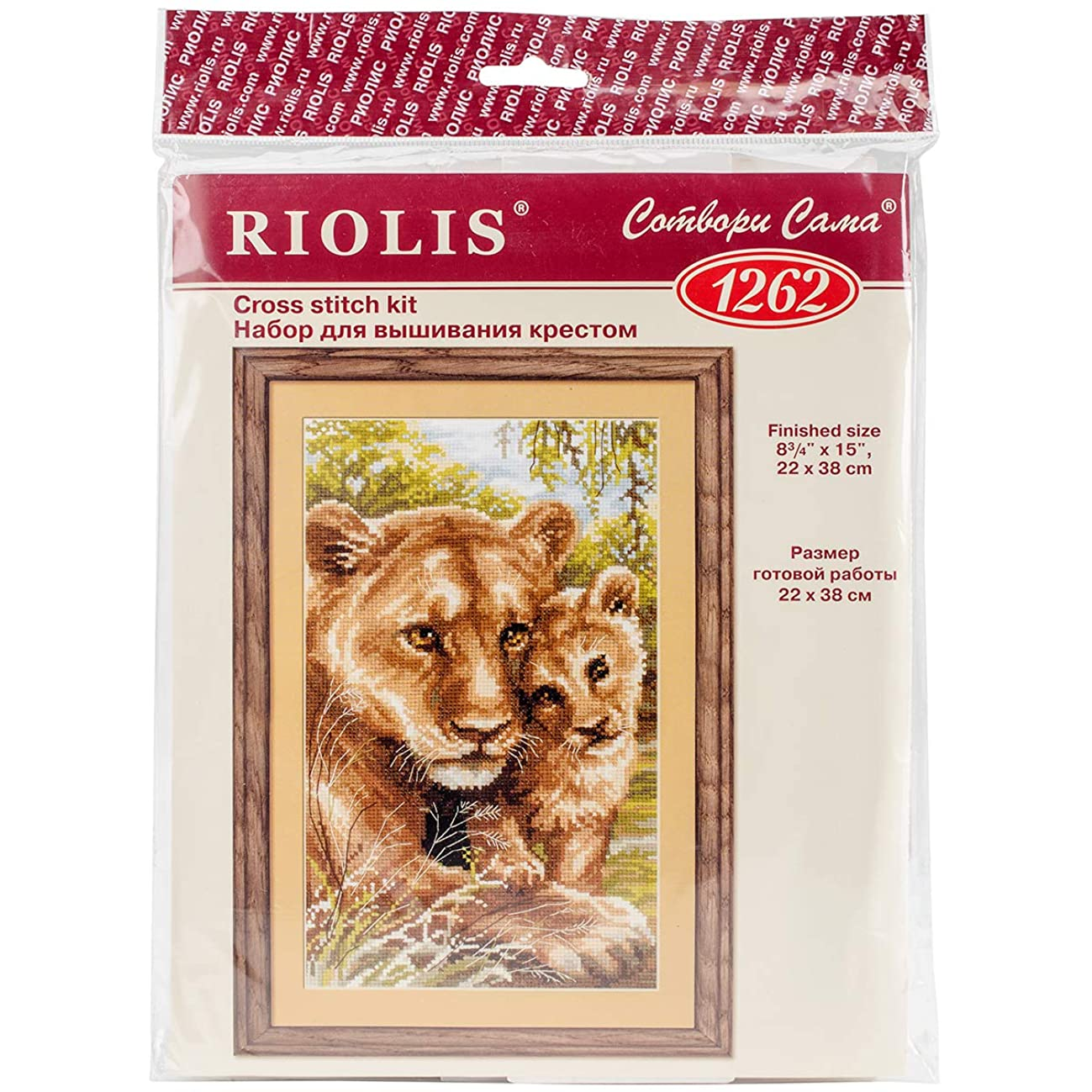 RIOLIS R1262 Counted Cross Stitch Kit 8.75
