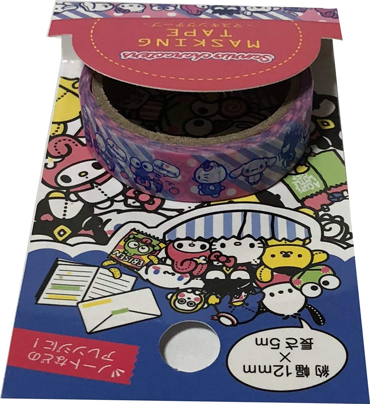 Sanrio Characters Masking Tape Length 5m Width1.2 cm Sticker Decoration Arts, Crafts & Sewing Stationery Japan (March with Everyone)