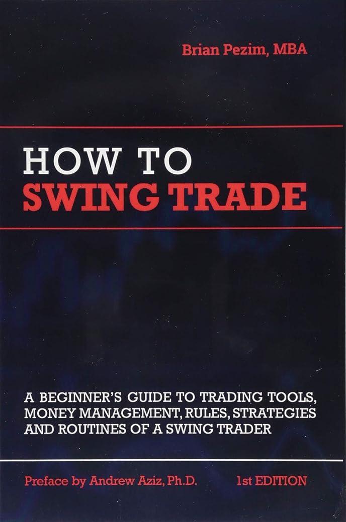 識別現れる水っぽいHow To Swing Trade