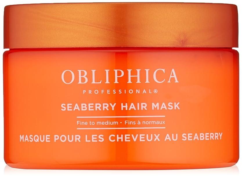 米ドル機動噴出するObliphica Seaberry Hair Mask Fine to Medium - 8.5 by Obliphica