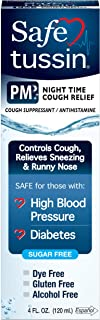 Safetussin PM Night Time Cough Relief Syrup, 4 Ounce Bottle