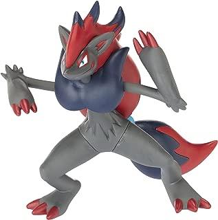 Pokemon Deluxe Figure B&W Series #2 Zoroark