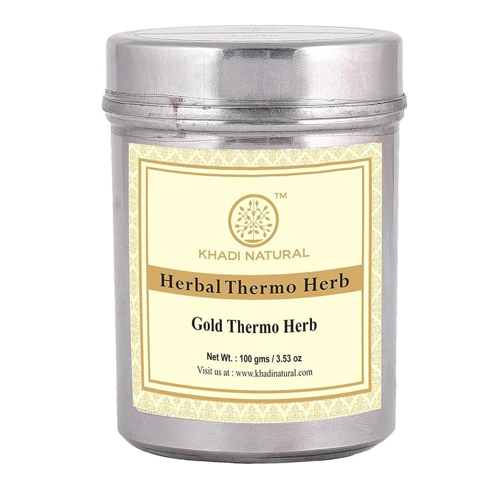 眩惑する間に合わせセラーKhadi Natural Gold Thermo Herb (Skin Tighting Face Pack)