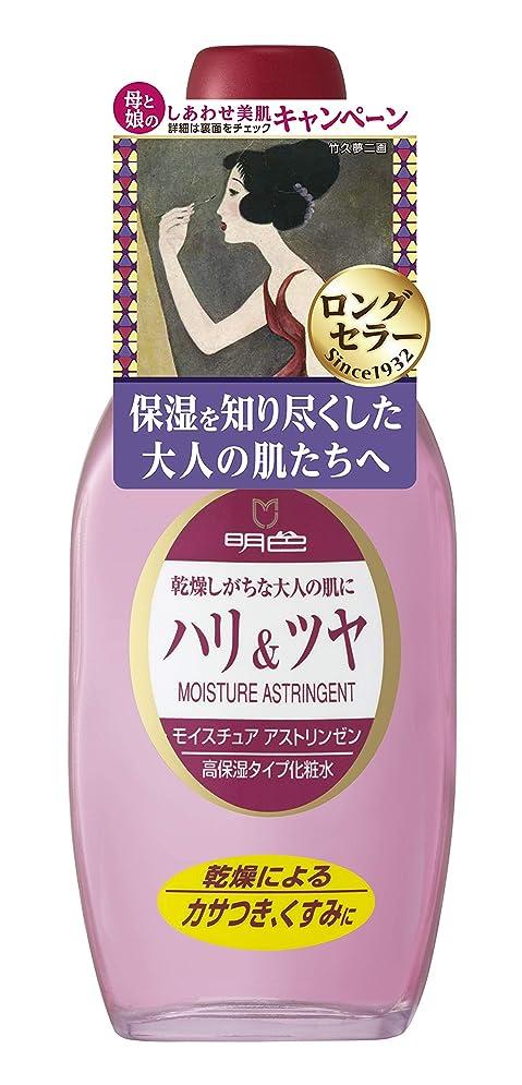 クリック通路最も明色化粧品 モイスチュアアストリンゼン 170mL