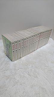 カムイ伝 コミック 全21巻完結セット (ゴールデンコミックス) [マーケットプレイスセット]